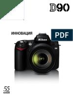 NikonD90