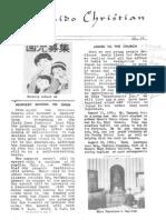 Faber Ernest Neva 1962 Japan