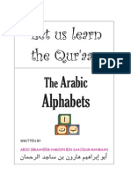 17608794 Let Us Learn the Quran for Kids