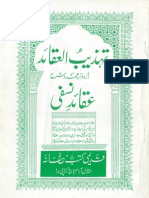 AQAID NASAFI PDF