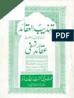 Tahzeeb Ul Aqaid Tran Aqaid e Nasafi by Najam ul Ghani