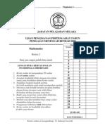 Pmr Melaka Paper 2
