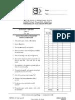 Add Mathas Spb 2007 - Paper 1