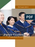 Hkust Sbm Phd Brochure 2009 10