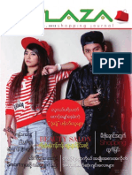 M Plaza Shopping Journal - Vol 1 No 19