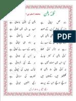 naghma_e_watan_by_muhammad_aslam.pdf