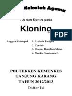 k Loning