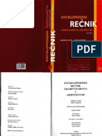 2006 Stana Shehic Recnik Arhitekture i Gradjevinarstva (Gradjevinska Knjiga)