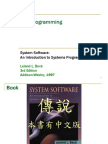 System Software