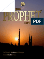 The Propmised Prophet of the Bible islamicpdf.blogspot.com
