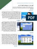 Networkset.net-
