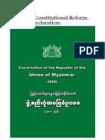Myanmar Declaration for Amending 2008 Constitution