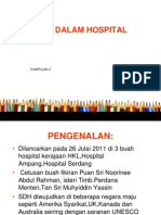 Sekolah Dalam Hospital