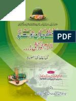 Mustafa Jaane Rahmat per khudkushi ka ilzam .pdf