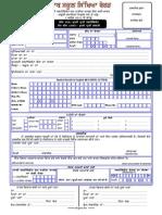 Form pseB
