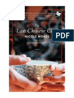 The Last Chinese Chef by Nicole Mones -- Discussion Questions and Recipes