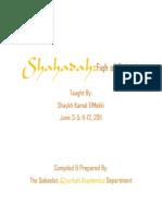 Shahadah Fiqh of Da'wah