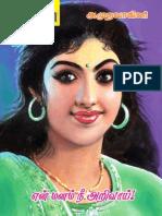 EnnManamNeeArivaai_Amuthavaagini