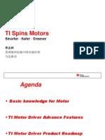 0005.TI Smart Motor Driver.pdf