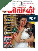 Anantha Vikatan 2.10.13(OrathanaduKarthik.blogspot.com)