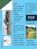 Laser Land Leveling (Leaflet)