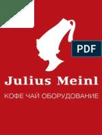 Julius Meinl Catalogue 2013