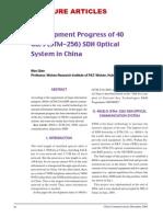 built SDH  Fiber Optic in China