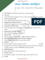 12_Aarthika_Samskranalu