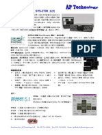 2700 Series Datasheet Chinese