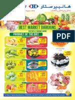 lahore Market Flyer 12 Till 16 August 2013