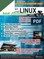UserAndLINUX_v13.10(21)