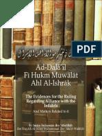 Ad-Dala'Il Fi Hukm Muwalat Ahl Al-Ishrak islamicpdf.blogspot.com