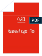 Carel 1Tool Course Rus