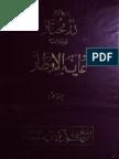 Durr e Mukhtar V3.pdf