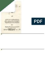 Ghous-e-Azam.doc