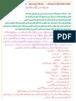 Hadith-e-Noor.doc