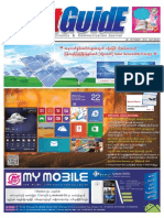 Netguide Vol (3) , Issue (7)
