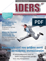 traders magazine οκτωβριος 2013