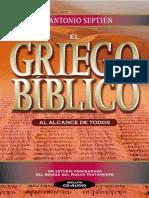 Griego Biblico