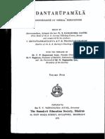 kridantarupamaalaaVol5.pdf