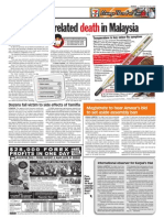 Thesun 2009-07-28 Page04 Second h1n1-Related Death in Malaysia