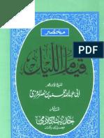 Mukhtashar Qiyamullayl