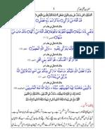 Islah e Nafs.pdf