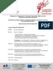 Πρόγραμμα Διημερίδας (30-31/10/2013)