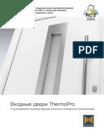 ThermoPro RUS