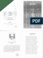 JNANA DEEPIKA.pdf