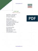 Pawan Kalyan Ism Book