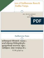 Identification of Sadharana Rasa & Sudha Varga.ppsx