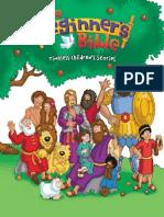 The Beginner's Bible - The Story of Joseph