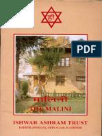 The Malini - Apr 1995.pdf
